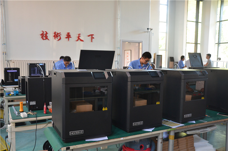 Beijing Huitianwei Technology Co. Ltd 3D printing laboratory